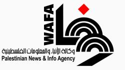 صورة وكالة الأنباء الفلسطينية 'وفــا'