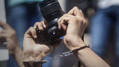 صورة محكمة الاحتلال العسكرية تمدد اعتقال الصحفية سوزان العويوي لمدة 11 يوماً في مركز تحقيق عسقلان