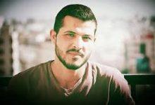 صورة منتدى الإعلاميين يدين اعتقال الاحتلال للصحفي عبد المحسن شلالدة