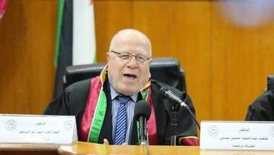 صورة وداعاً د . أحمد أبو السعيد