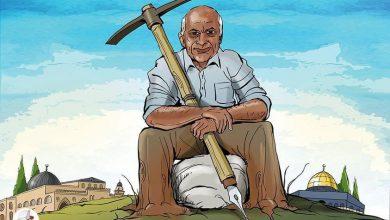 صورة كاريكاتير عبد الستار قاسم