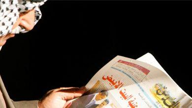 صورة الصحافة العربية.. الرأي يطغى ولا عزاء للمعلومة
