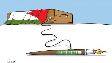صورة كاريكاتير القلم