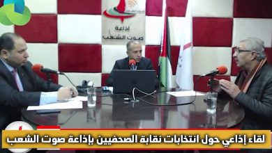 صورة لقاء إذاعي حول انتخابات نقابة الصحفيين بإذاعة صوت الشعب