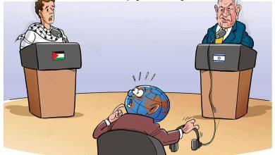 صورة تنامي التعاطف العالمي مع القضية الفلسطينية