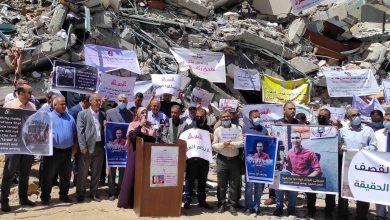 صورة وقفة للإعلاميين في غزة ضد قصف الاحتلال المقرات الإعلامية