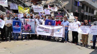 صورة اعتصام منتدى الإعلاميين الفلسطينيين تنديداً بإستهداف الاحتلال للمؤسسات الإعلامية