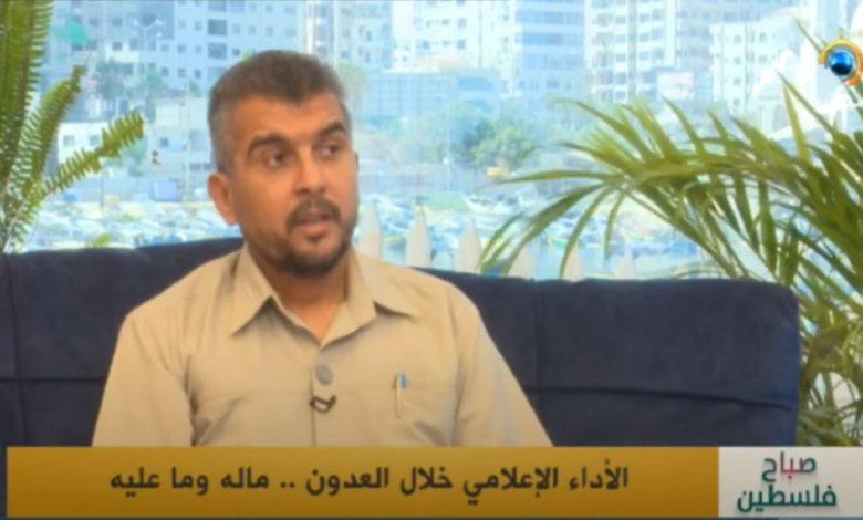 صورة الأداء الإعلامي خلال العدوان.. ما له وما عليه , د.أيمن أبو نقيرة أستاذ الصحافة بالجامعة الاسلامية