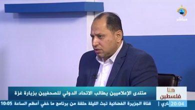 صورة لقاء رئيس المنتدى د. خضر الجمالي مع قناة الأقصى حول دعوة الاتحاد الدولي للصحفيين لزيارة غزة
