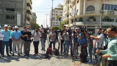 صورة تدشين ميدان الصحافة