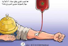 صورة الشعب المغربي يطلق حملة : لا أهلاً ولا سهلاً بالصهاينة مجرمي الحرب في بلادنا