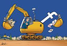 صورة كاريكاتير متضامنون مع شهاب