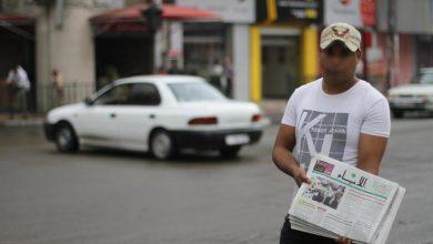 """صورة صحيفة """"الأيام"""" تفصل كبير محرريها في قطاع غزة"""