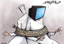 صورة كاريكاتير
